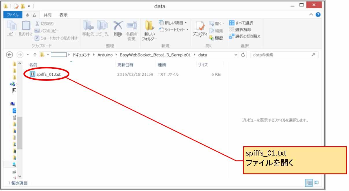 ews_beta13_06.jpg