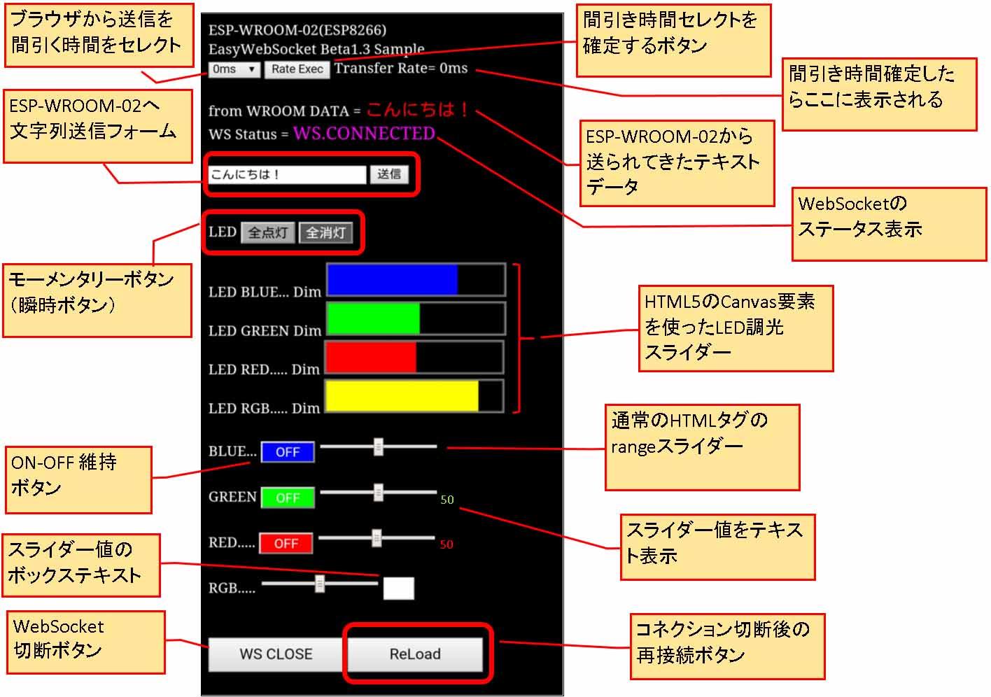 ews_beta13_10.jpg