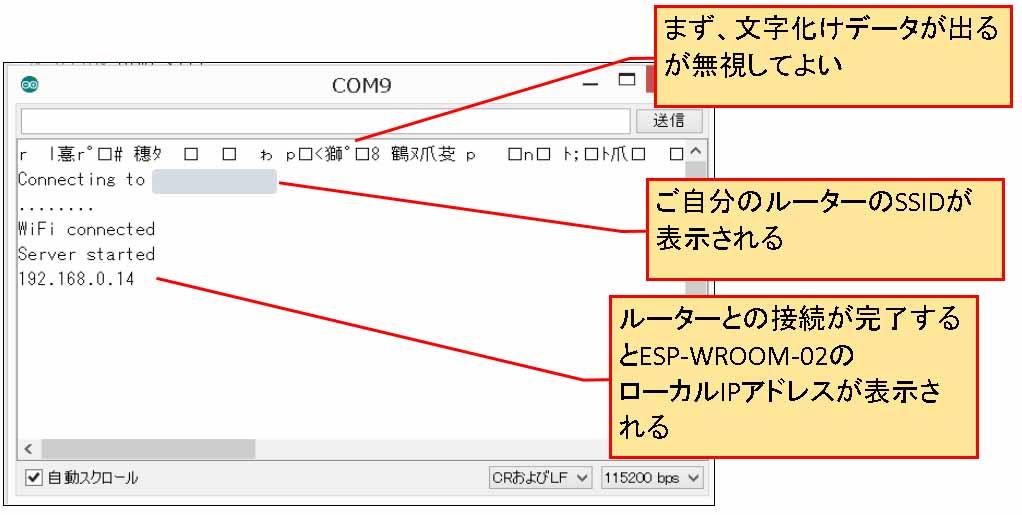 ews_beta13_11.jpg