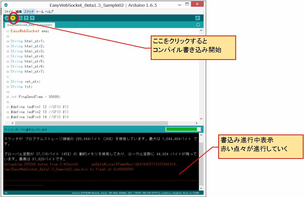 ews_beta13_12.jpg