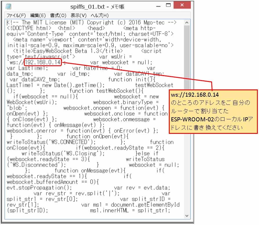 ews_beta13_16.jpg