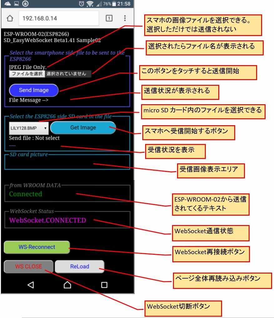 ewspic_txrx13.jpg