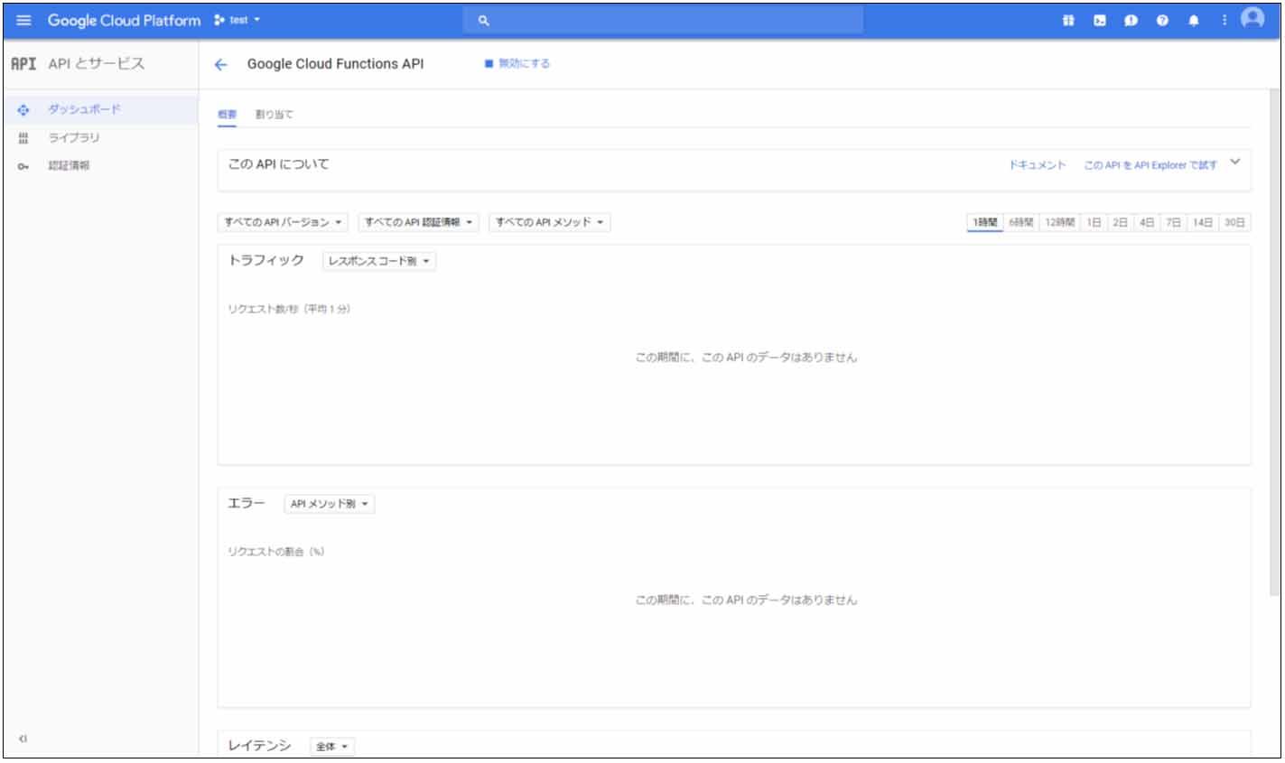 firebase005.jpg