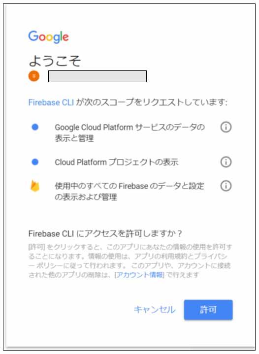 firebase10.jpg