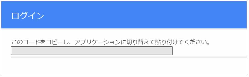 firebase11.jpg