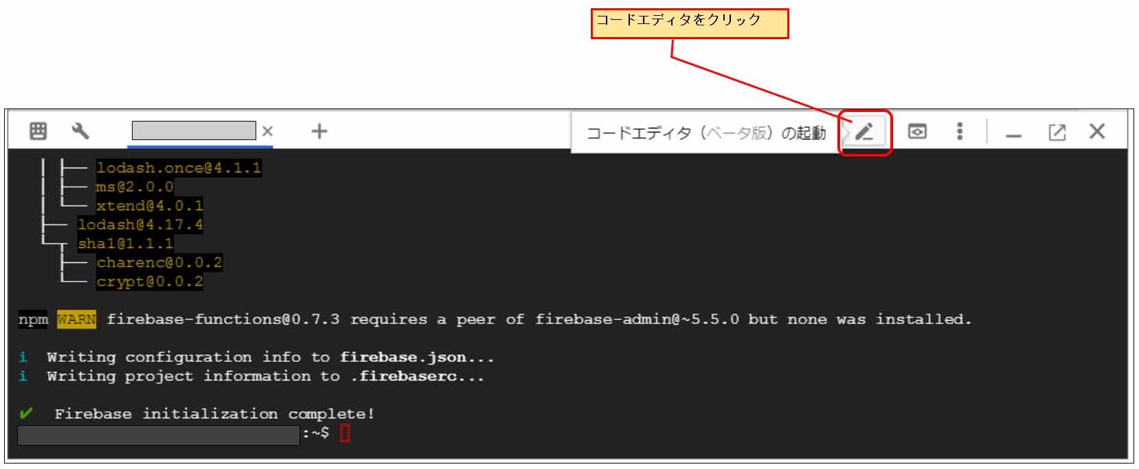 firebase15.jpg