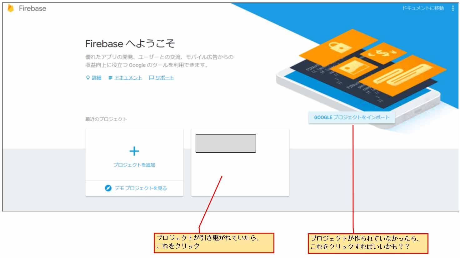 firebase50.jpg