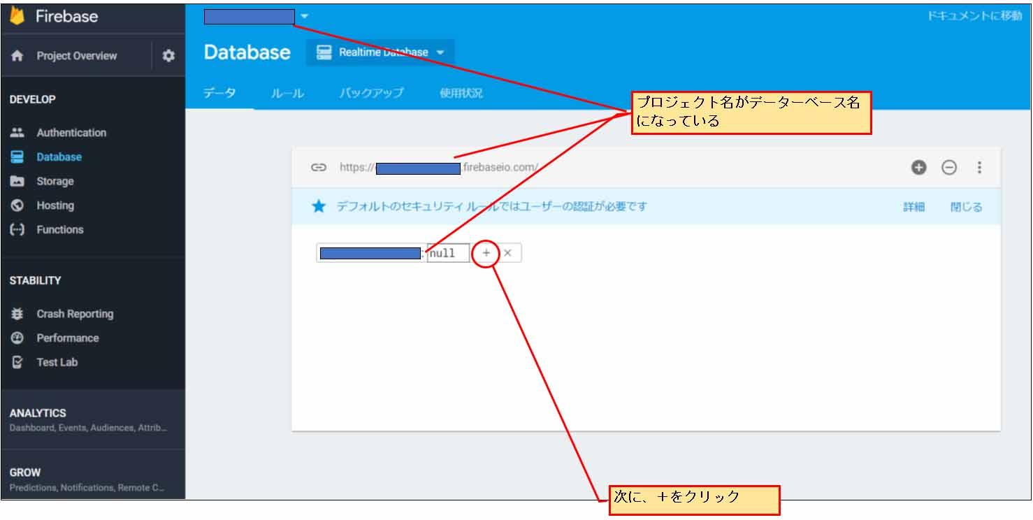firebase54.jpg
