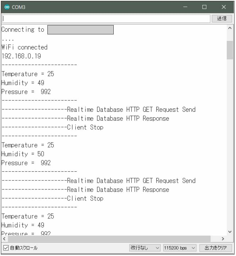 firebase62.jpg