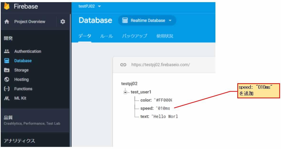 firebase_esp32_m5stack_smapho01.jpg