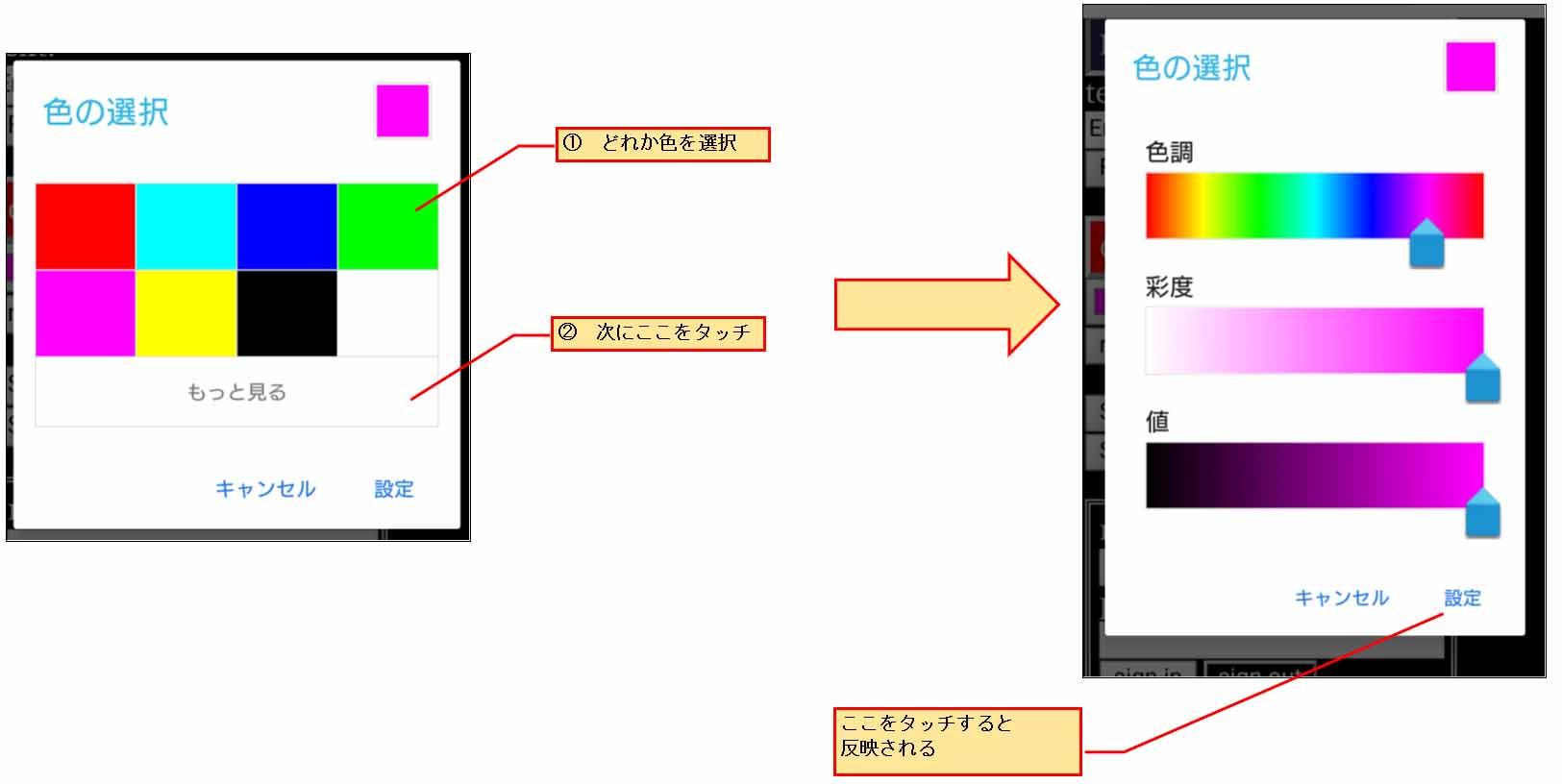 firebase_esp32_m5stack_smapho04.jpg