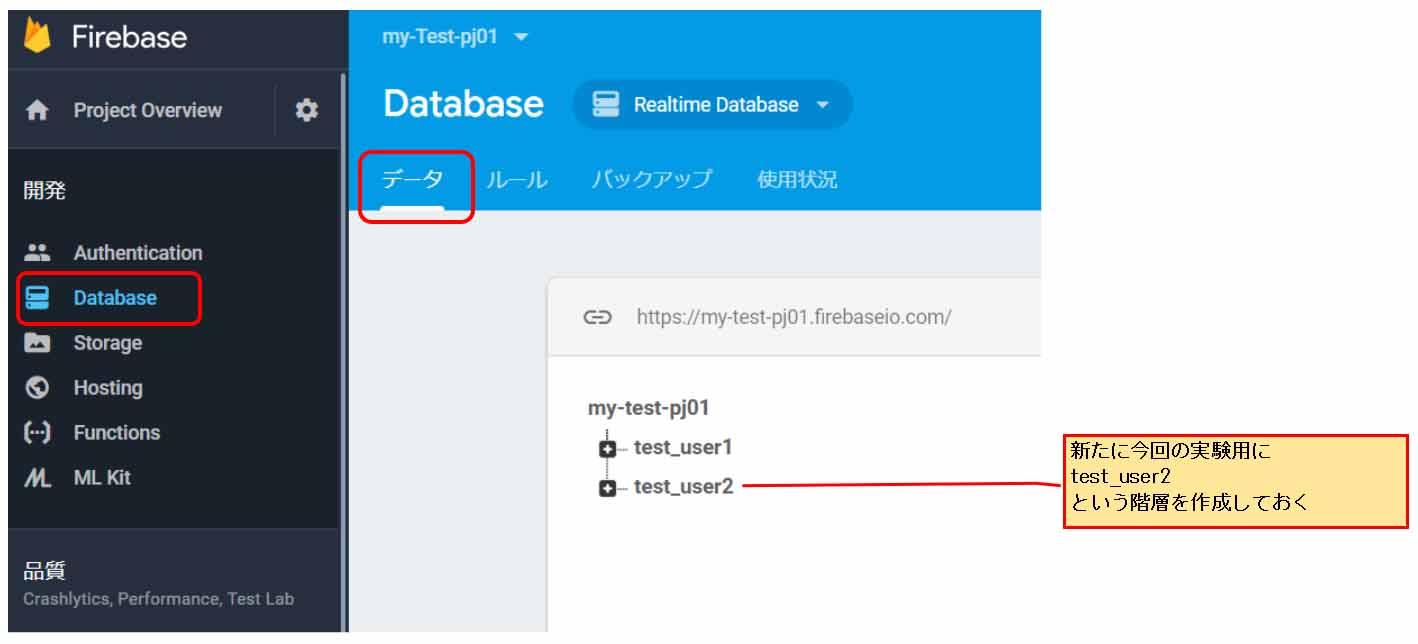 firebase_googlehome_m5stack05.jpg