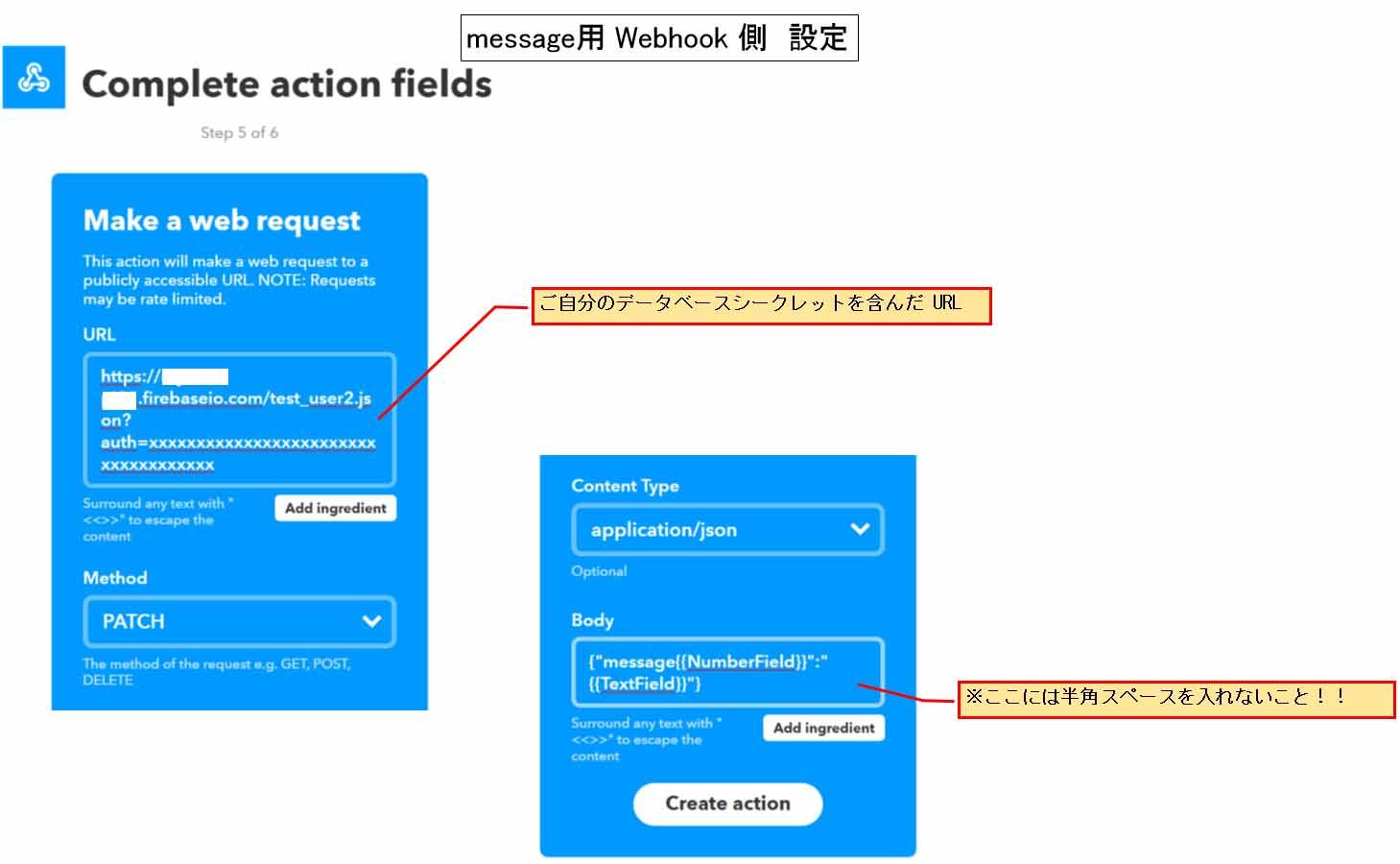 firebase_googlehome_m5stack12.jpg