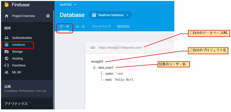 firebase_html_javascript01.jpg