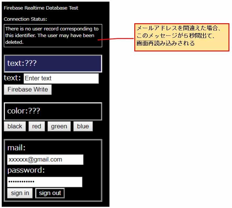 firebase_html_javascript22.jpg