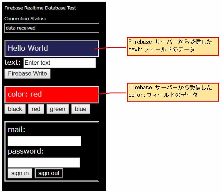firebase_html_javascript23.jpg