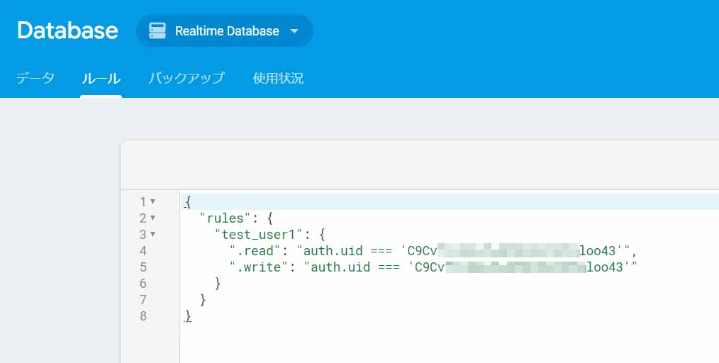 firebase_realtime_database25.jpg