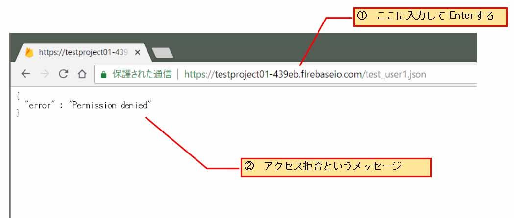 firebase_realtime_database34.jpg