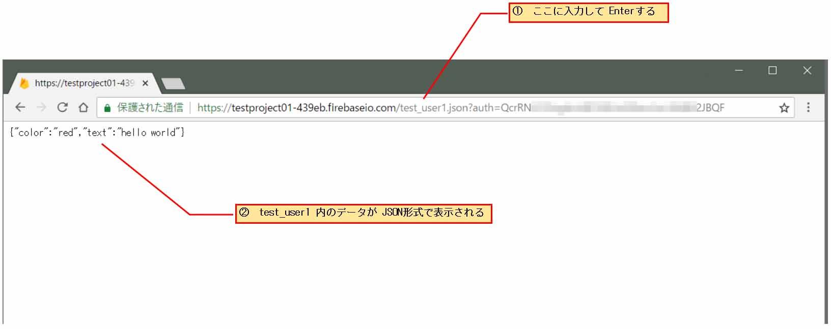 firebase_realtime_database35.jpg