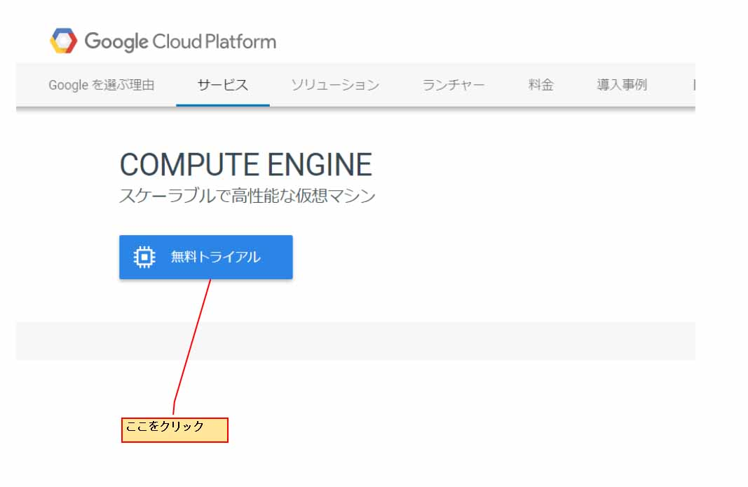 google_cloud_platform01.jpg