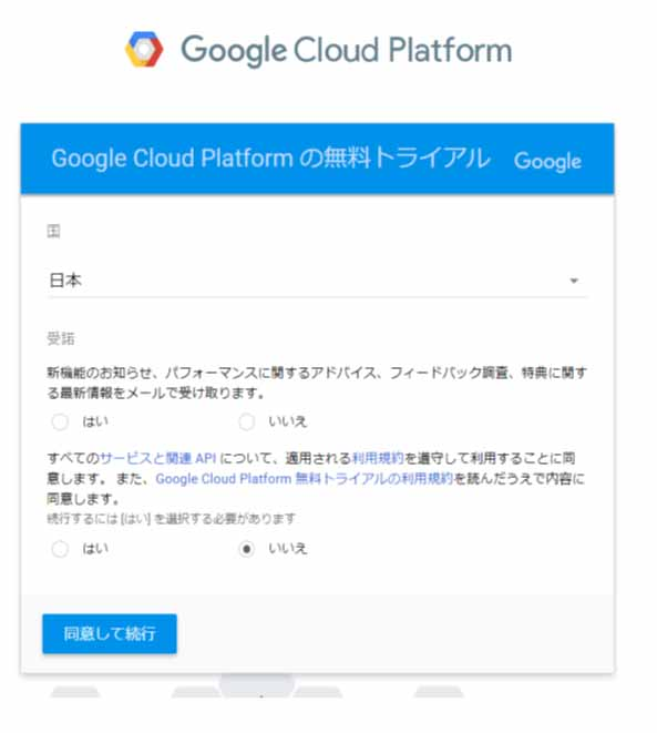 google_cloud_platform02.jpg