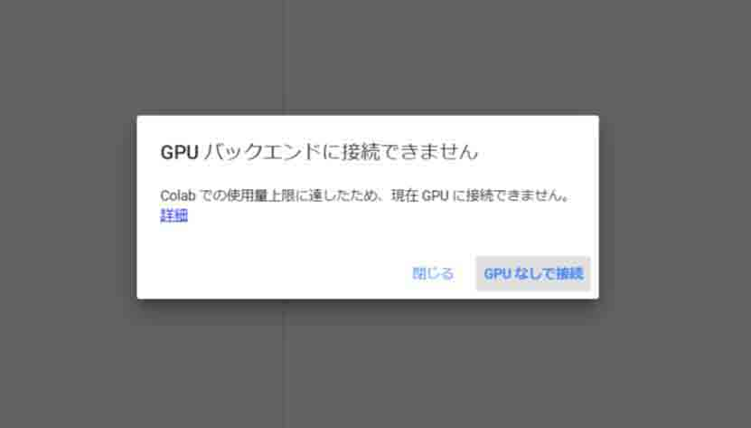 google_colab01_04_01.jpg