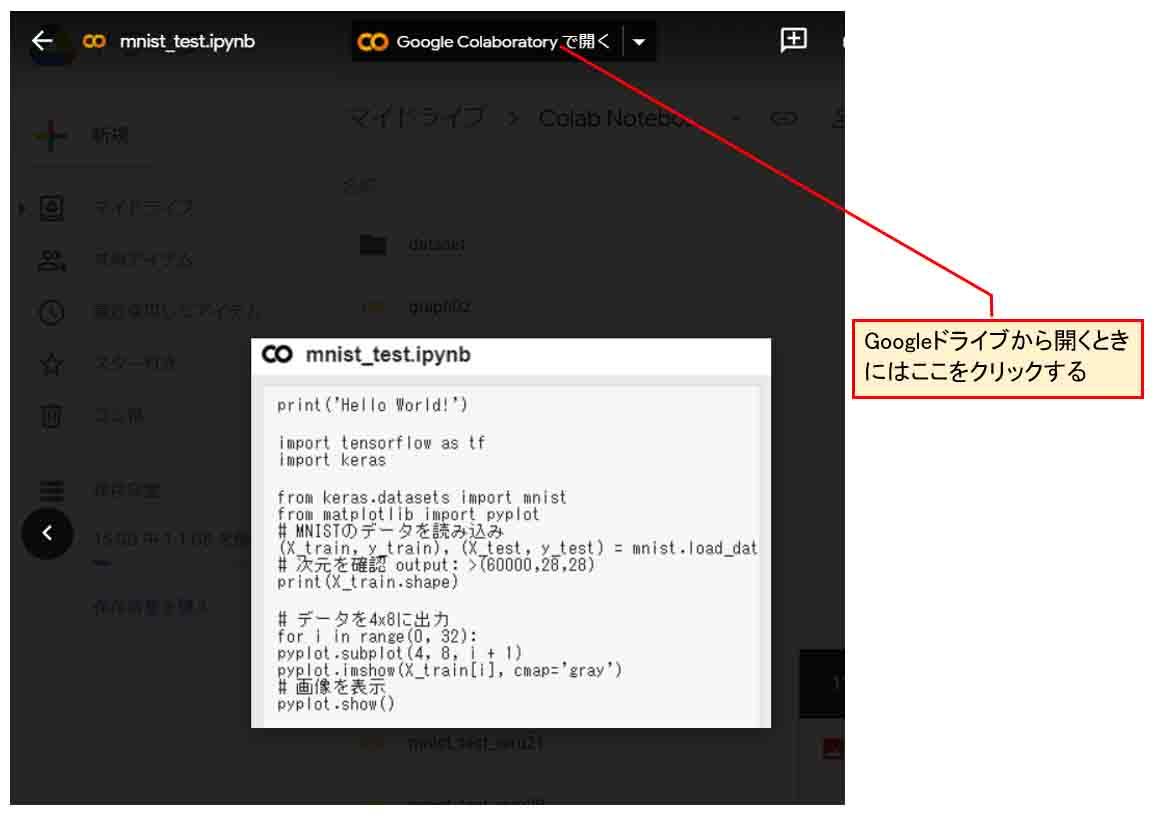 google_colab02_04_01.jpg