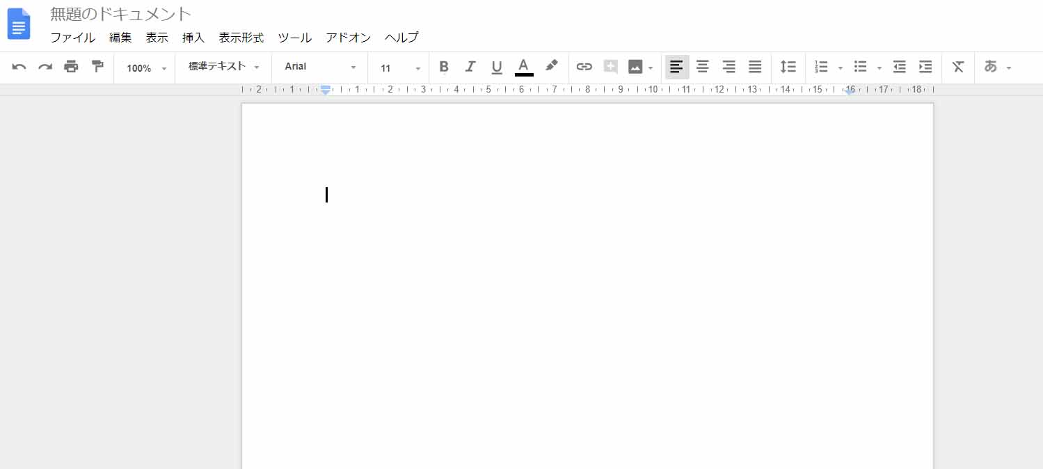 google_document_voice13.jpg
