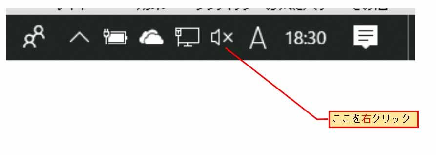 google_document_voice16.jpg