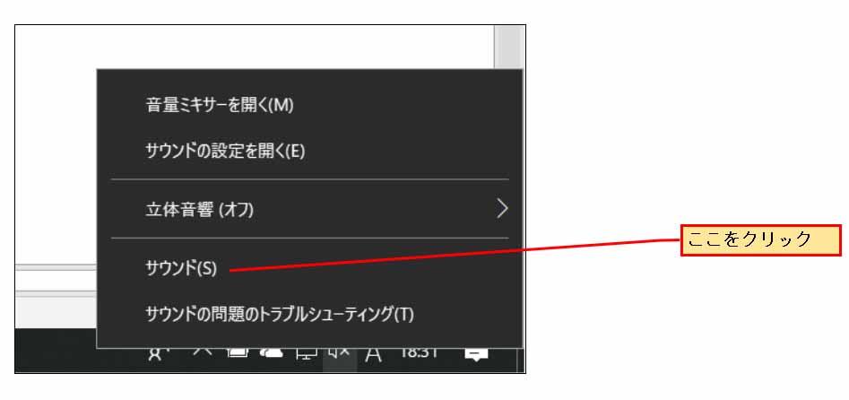 google_document_voice17.jpg
