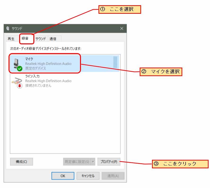 google_document_voice18.jpg