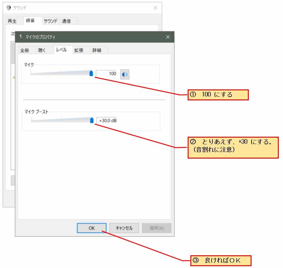 google_document_voice19.jpg