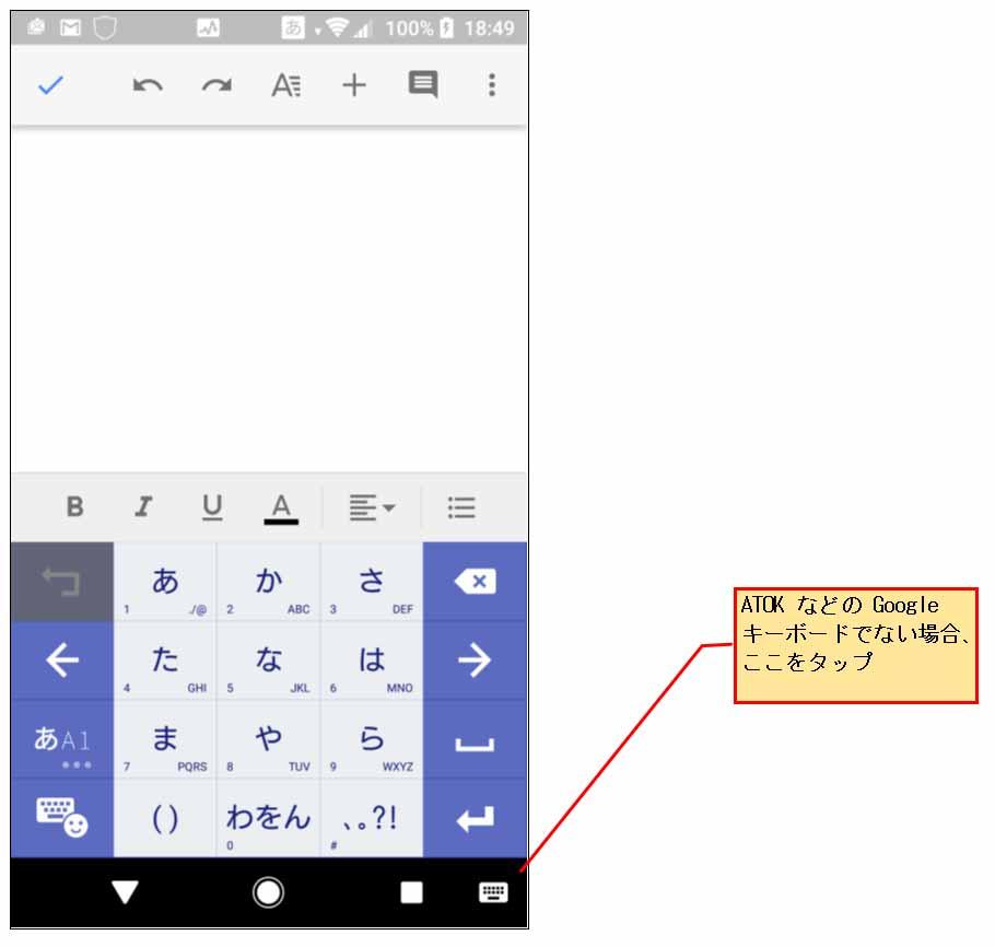 google_document_voice30.jpg