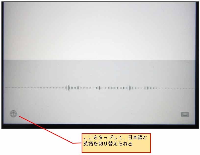 google_document_voice34.jpg