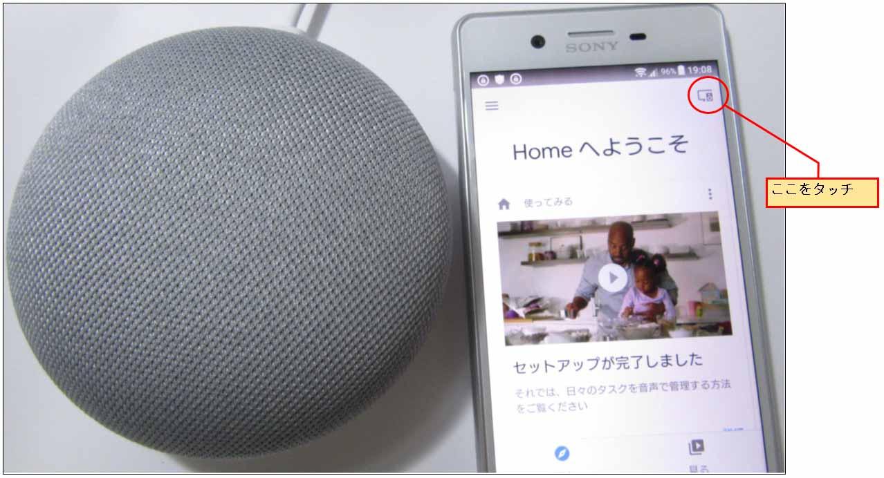 google_home_40.jpg