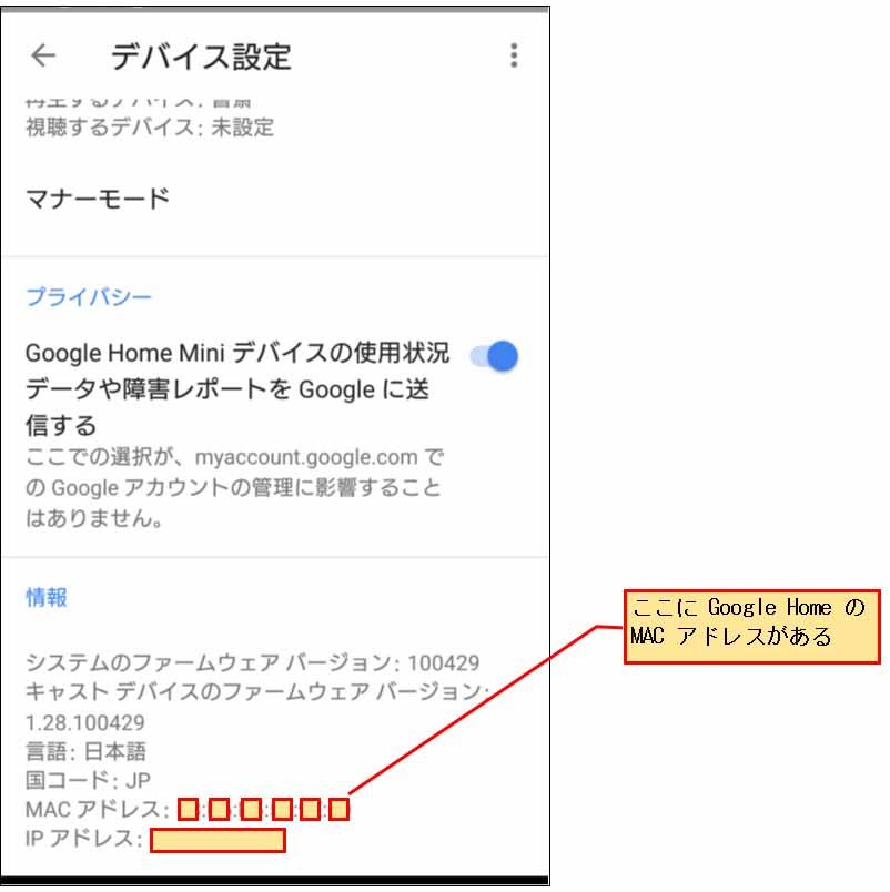 google_home_43.jpg