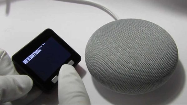 google_home_notifier00-600x338.jpg