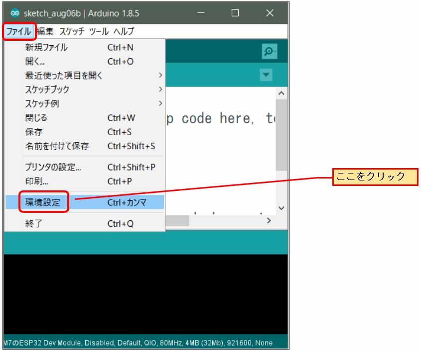 google_home_notifier02.jpg