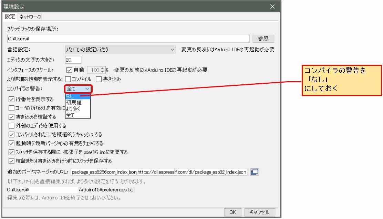 google_home_notifier03.jpg