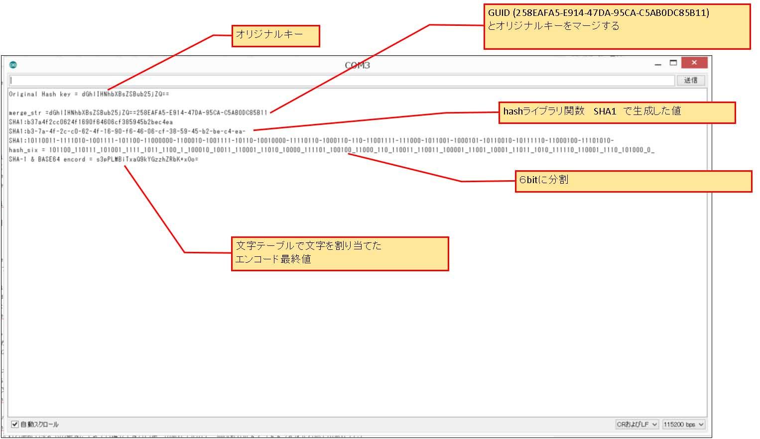 hash_base64.jpg