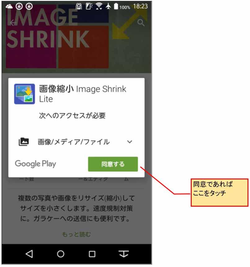 imageshrink02.jpg