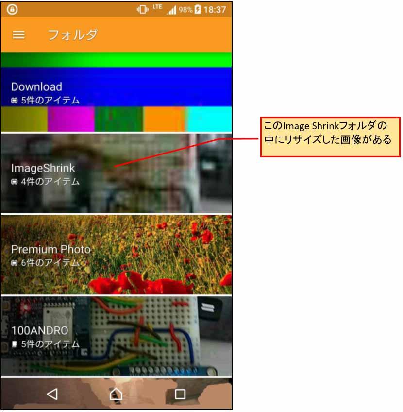 imageshrink12.jpg