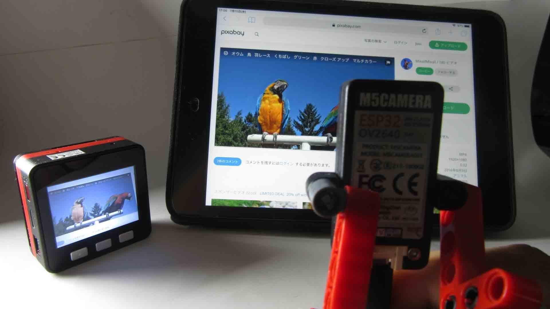 LovyanGFXとJpgLoopAnimeでM5StackとM5Cameraの全画面WiFi動画ストリーミング実験