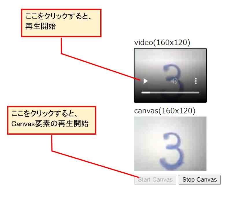 m5camera_js03_02.jpg