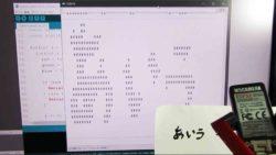 m5camera の映像をArduino IDE のシリアルモニターに表示させている画像