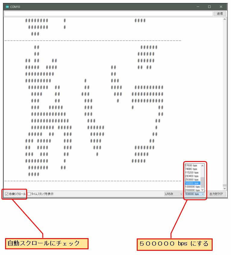 m5camera_serial_monitor03.jpg
