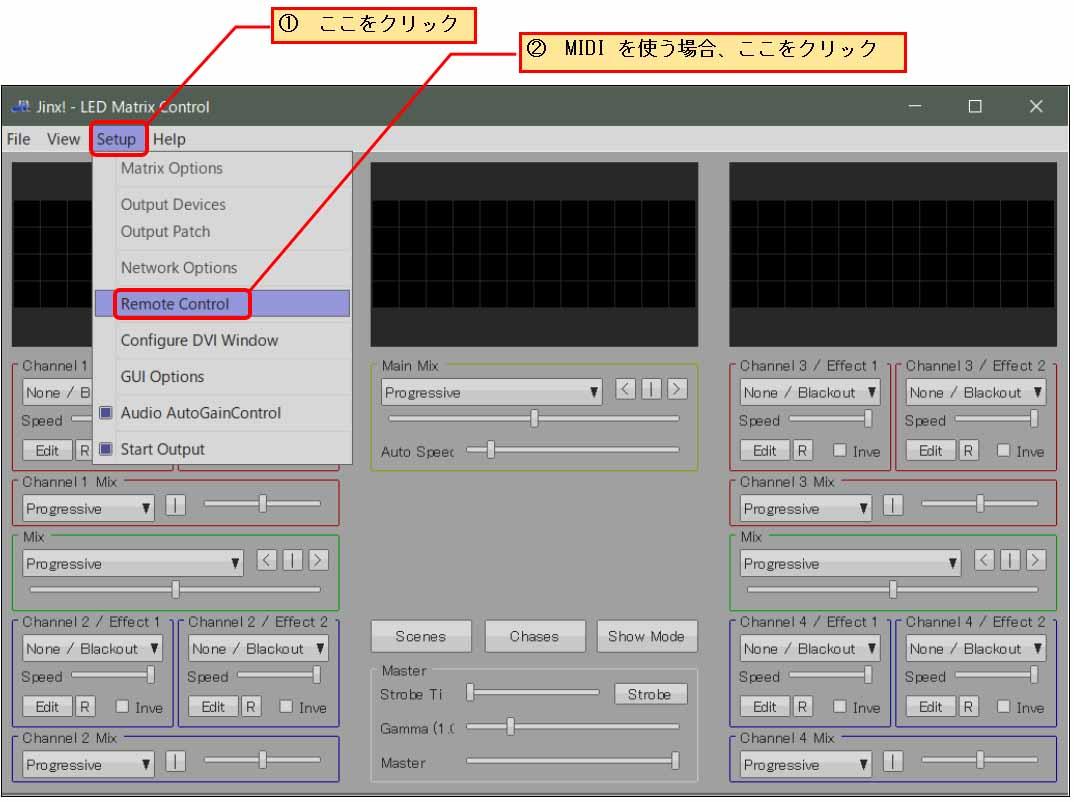 M5Stackと NeoPixel で Art-Net DMX を使った LED エフェクト