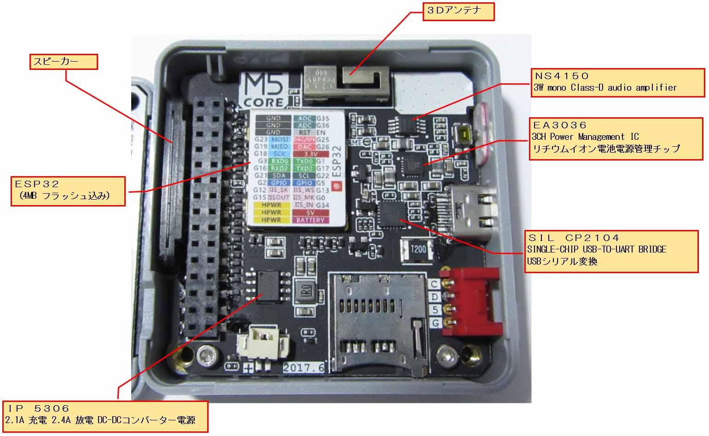 m5stack_initial14.jpg