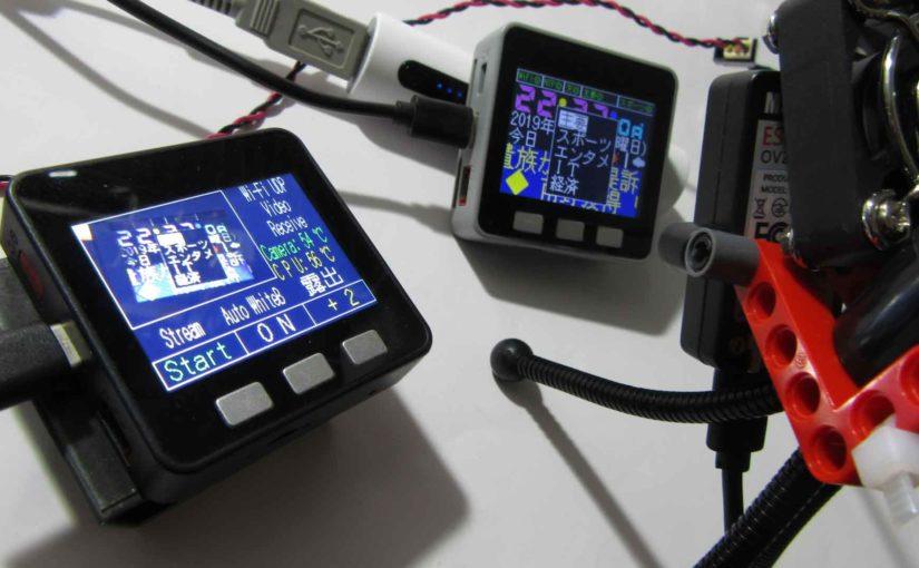 M5StackとM5CameraでWiFi UDPで長時間安定して動画転送できた