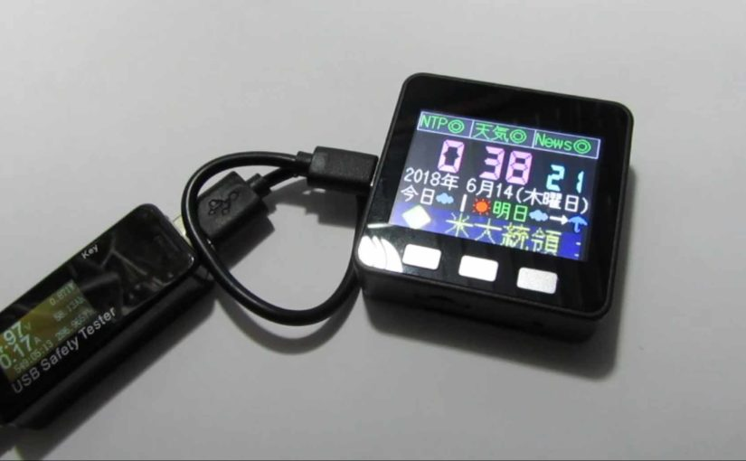 M5StackのLCDにYahooニュースと天気予報、スクロール時計を表示させてみた。